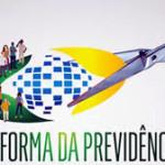 AS OUVIDORIAS E A REFORMA A PREVIDÊNCIA
